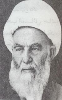 محمد یوسف آرام حائری