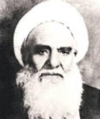 محمد حسین  آیتی بیرجندی