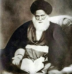 سید حسین  طباطبایی قمی
